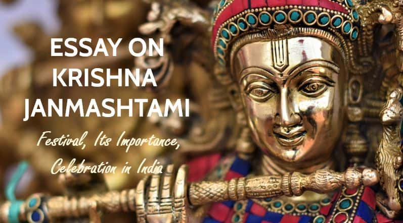 Krishna Janmashtami Festival of India (Date, Importance, Celebration)