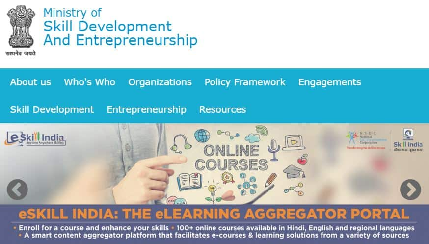 Ministry of Skill Development and Entrepreneurship in India