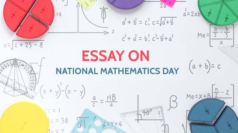 National Mathematics Day in India (Date, Importance, Celebration)